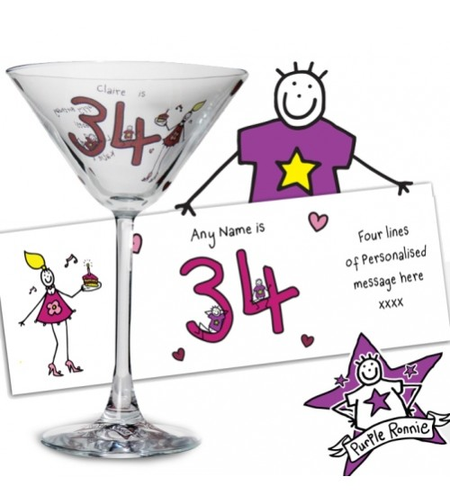 Personalised Purple Ronnie Cocktail Glass   Middle Age Female
