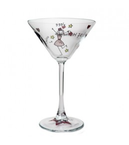 Personalised Maid of Honour Cocktail Glass