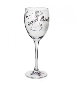 Personalised Bride Wine Glass